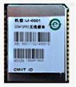 四点零gsm模块无线通信模块_2G通讯模块-UI0001