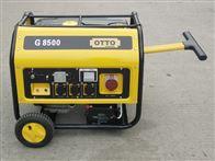 G85008KW 汽油发电机家用