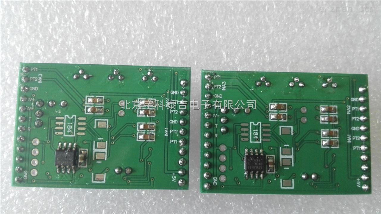 北京宇科泰吉YK-014-S智能TTL温度采集模块