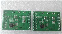 北京宇科泰吉YK-014-S智能TTL溫度采集模塊