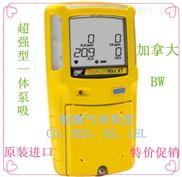 MAX-XT II-MAX-XT II/MAX-XT4泵吸四合一气体检测仪