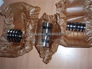 专业销售-Spieth锁紧螺母/Spieth夹紧套/Spieth滑动轴承-北京汉达森