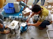 北京水蒸汽流量计平顶山厂家排名,精川精益求精