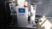 HBZ-Q-盘锦农村饮用水消毒设备配电柜