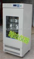 SHP-2500超低温生化培养箱