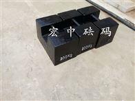 M1-200KG湖北200公斤铸铁砝码--200千克锁型标准砝码厂家