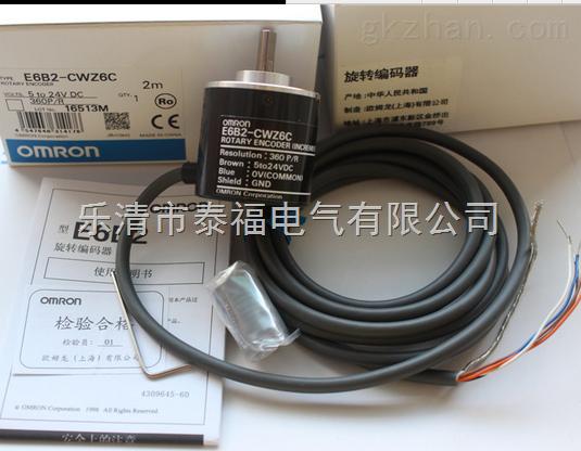 欧姆龙编码器e6b2-cwz6c
