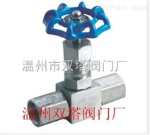 不锈钢压力表截止阀 JJM1-160P压力表针形截止阀