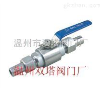 对焊式高压球阀 外螺纹焊接球阀 Q21SA-64P外螺纹球阀