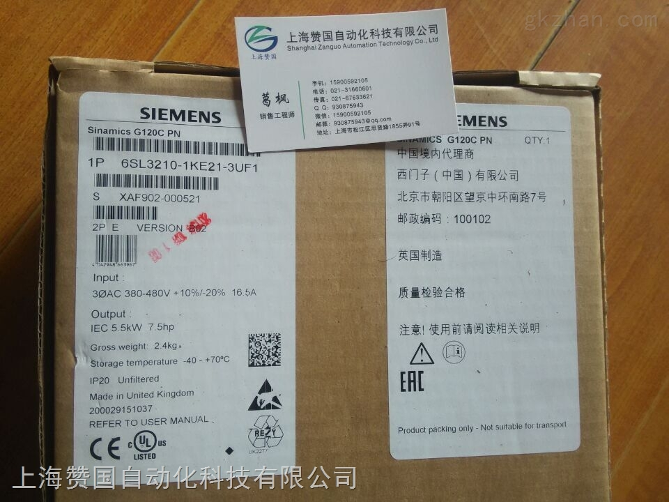 西门子变频器6se6440-2ud38-8fb1