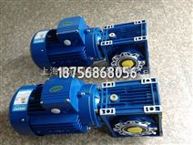 NMRW063减速机|紫光无极减速机