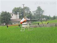 农药喷洒飞机