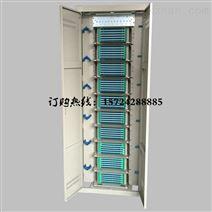 720芯ODF光纤配线架【ODF标准机柜】