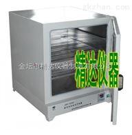 DHG-9075A台式恒温鼓风干燥箱