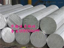 GR5 TC4 TI6AL4V钛棒 钛板