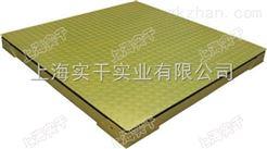 電子地磅秤上海2米x4米5噸電子地磅秤價格多少錢一台