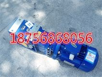 无极调速减速机|NMRV063减速机