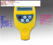 供应便携式DR260热镀锌检测仪价格