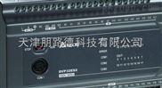 DVP60ES200R-山西台达PLC模块可编程控制器