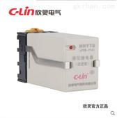 供应欣灵液位继电器 HHY7G 水位控制器 JYB-714 供水型 AC220V