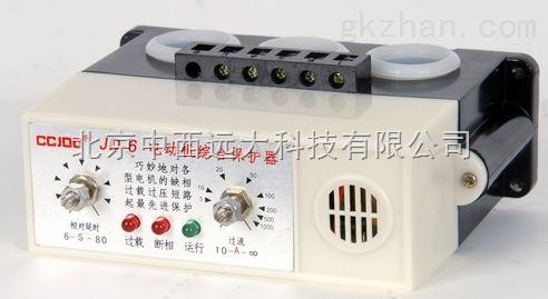 ac55-jd-6-电机综合保护器-北京中西远大科技有限
