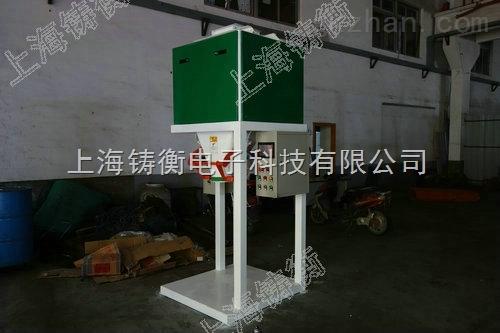 自动大米颗粒包装机