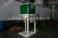 ZH上海50千克小麦包装机
