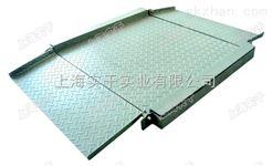 1-10吨上海1.5*1.5米地磅秤 超低台面地磅