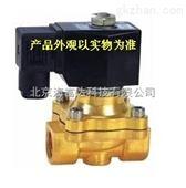 零压启动电磁阀(国产铜) 型号:SOK1-OK5115A-DN15