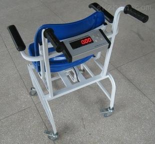 透析用轮椅电子秤,病人用医院轮椅磅秤