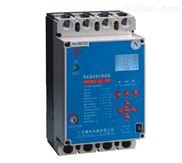 供应FDDZ20LE(ZD)系列智能漏电保护断路器(带自动重合闸功能)