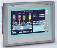 维修触摸屏-西门子工业显示屏维修/西门子人机界面维修/西门子触摸屏维修