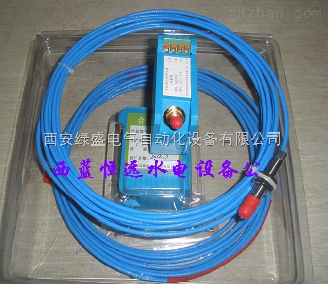 ZH2000电涡流传感器--传感器