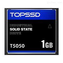 天硕 T5050工业CF卡(1GB)