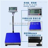 【开封】150公斤高精度电子秤150kg工业电子磅称报价