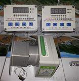 WYS-W位移变送控制器WYS-W