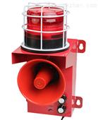 CLB30声光报警器可调顺时针