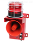 语音可定制声光报警器/电铃