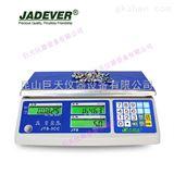 钰恒JTS-6CC计数计重电子秤,6公斤电子桌称案秤