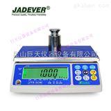 钰恒JTS-15CW计重电子秤,15kg电子桌称案秤