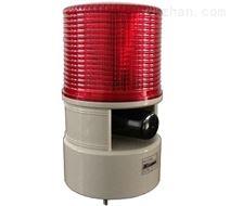 8种音调调节声光报警指示灯