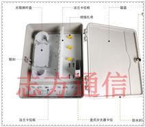 在线咨询SMC48芯光纤分纤箱光缆分配箱