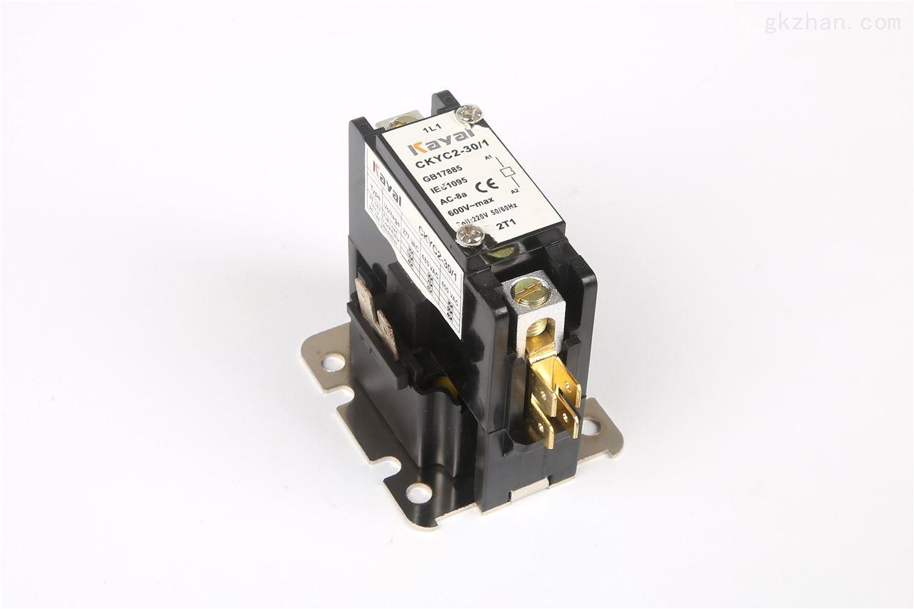 空调专用接触器220v单相交流40a空压机