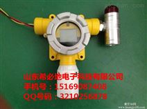硫化氢浓度报警器