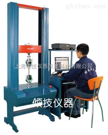 立式电梯电缆弯曲试验机