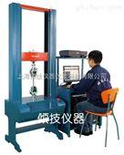 橡胶塑料双轴拉伸试验机/金属筛网拉伸强度仪器
