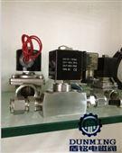 卡套焊接超高压电磁阀