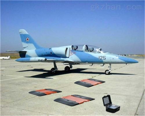 润鑫stw-18便携式飞机重心称购买你想要的