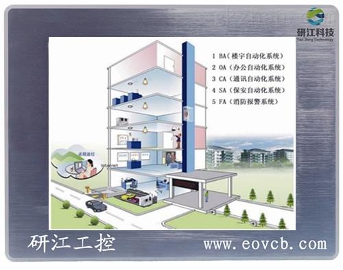 7寸超低功耗工业平板电脑