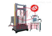 供应WDD-20沥青灌缝胶低温拉伸试验机专业研发